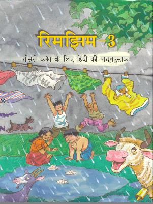 NCERT Solutions for Class 3 Hindi