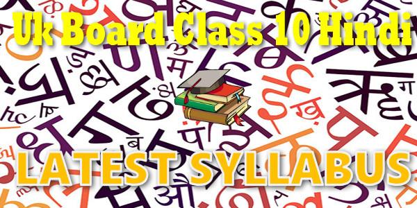 UK Board class 10 Hindi Syllabus